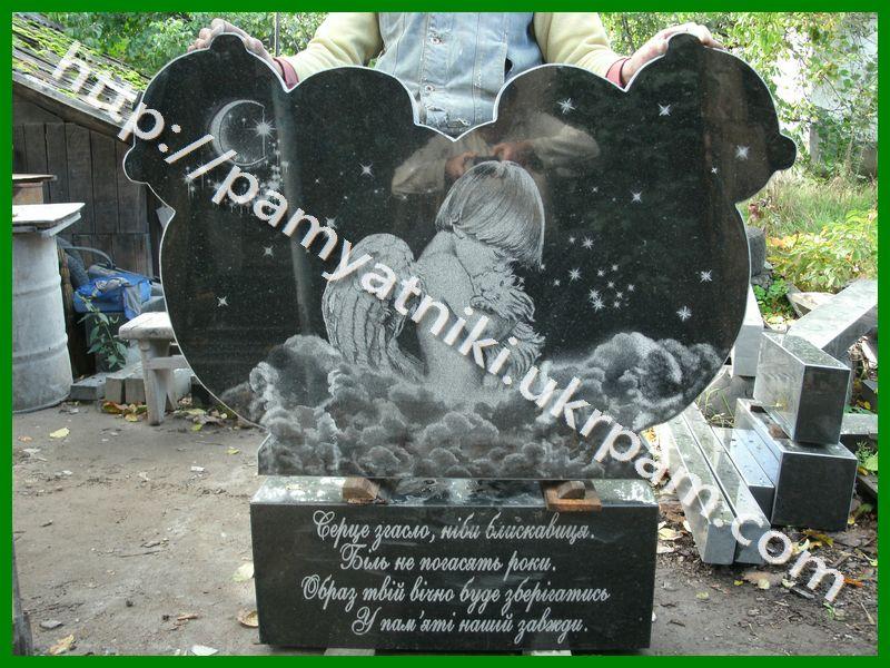 Цена на памятники на галич цены надгробные плиты памятники 24 рф к