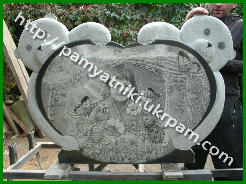 Гранитные памятники кострома надгробные плиты фото Железногорск